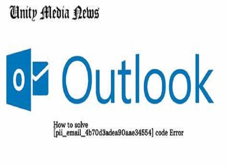pii_email_4a54df77285983c5da74 Error Code [Solved]